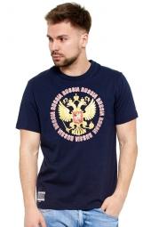 Футболка Россия с гербом премиум (арт.131850)