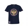 Детская футболка с гербом и надписью Россия темно-синяя (арт.131930)